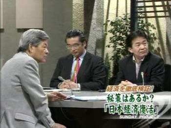 photo木村剛氏逮捕「日本振興銀行の黒い霧1.jpg